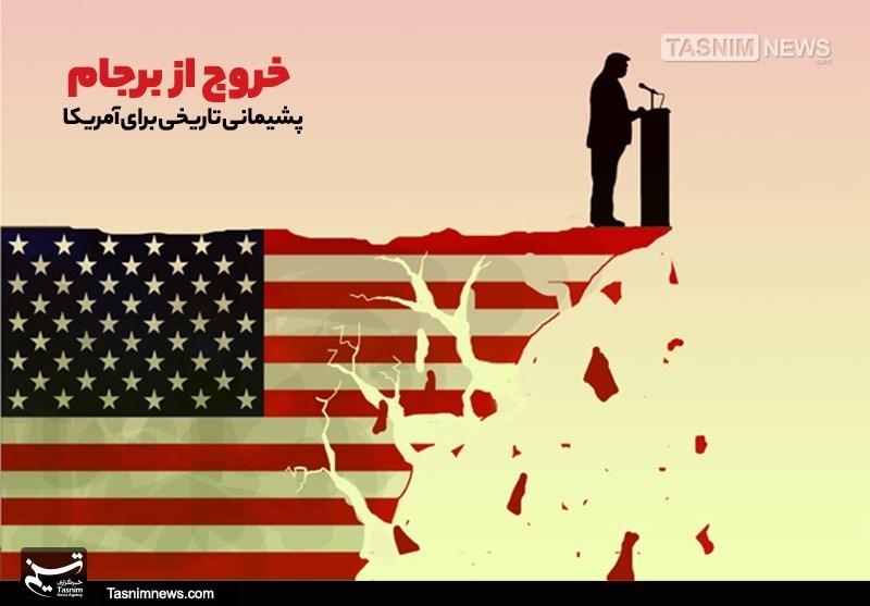 رئیس بنیاد فرهیختگان و نخبگان ایران و اروپا:برای مقابله با تحریم یکجانبه آمریکا مصمم و آمادهایم
