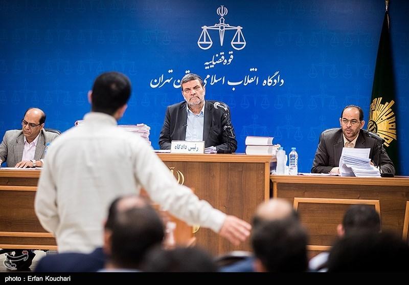 دادگاه داعشیها در تهران + عکس