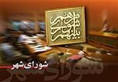 عضو شورای شهر بناب بازداشت شد/ علت دستگیری ارتشاء