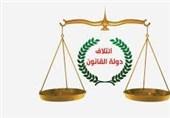 ائتلاف دولت قانون: حزب بعث منحله هرگز بازنخواهد گشت/ هشدار درباره توطئهای بزرگ علیه عراق