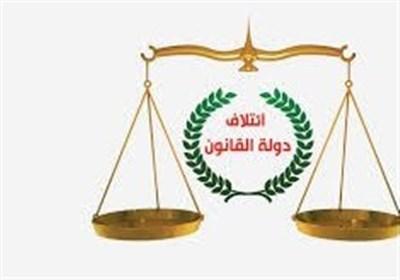 دولت قانون | نگاهی به سه ائتلاف مهم انتخابات پارلمانی عراق