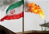 Japonya İle ABD Arasındaki İran Yaptırımları İle İlgili Görüşmelerden Sonuç Çıkmadı