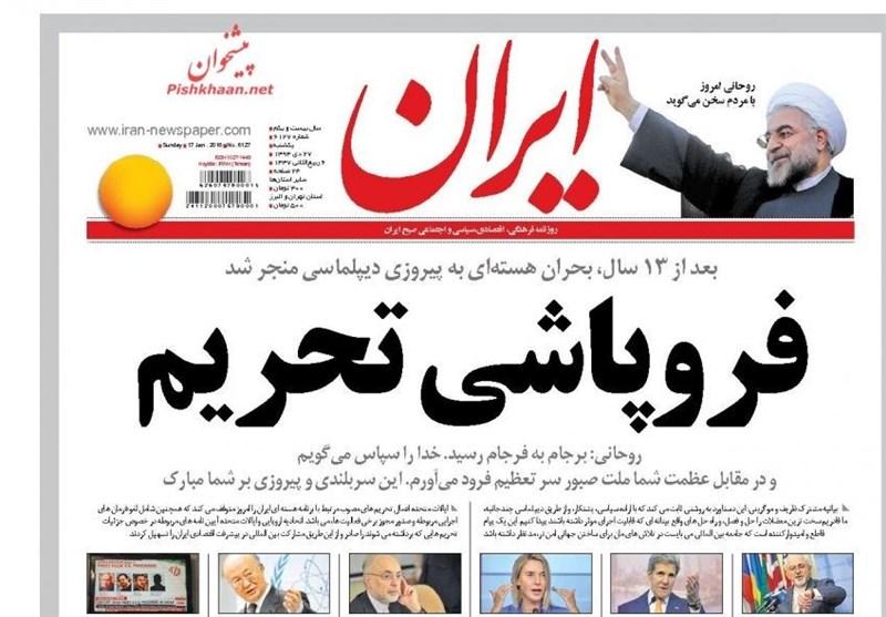 """روزنامه ایران؛ """"همه چی آرومه"""" پیری و بحران جمعیت کشور هم توهمه!"""