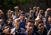 عصر امروز؛ تجمع بزرگ ضدآمریکایی دانشجویان مقابل لانه جاسوسی