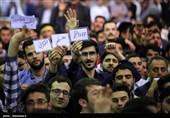درخواست دانشجومعلمان برای حضور مجدد رهبر انقلاب در دانشگاه فرهنگیان