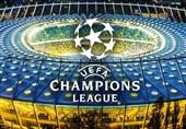 بهانههای عجیب هتلداران کیِف برای سودجویی در آستانه دیدار رئال مادرید - لیورپول