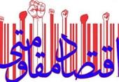 فرماندار ساری: 33 پروژه اقتصاد مقاومتی در مرکز مازندران اجرا میشود