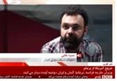 تمجید کارشناسان بیبیسی از پیشبینی رهبرانقلاب: «ما دیر به حرف آقای خامنهای رسیدیم»