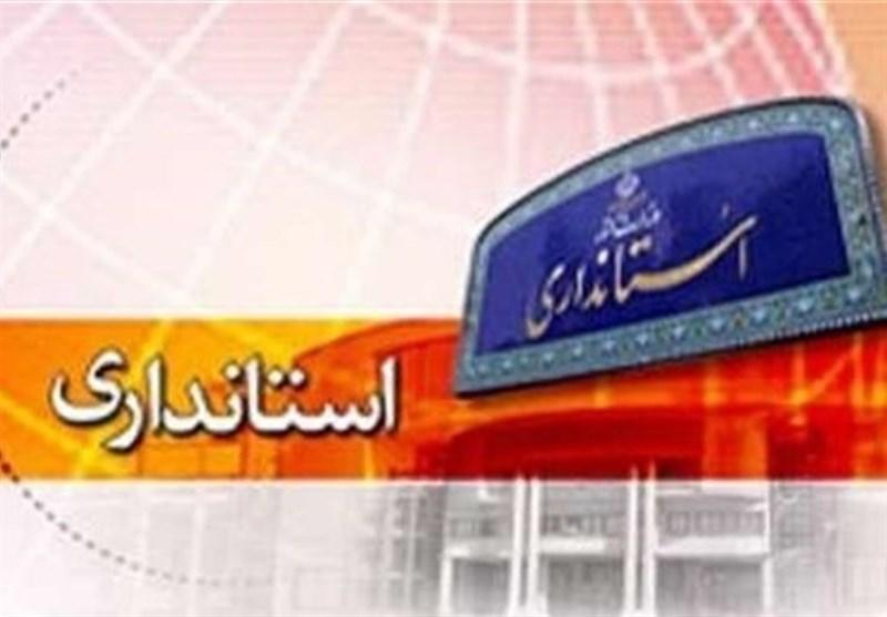 احتمال اداره استانداری فارس با سرپرست؛ هنوز گزینه نهایی مطرح نشده است