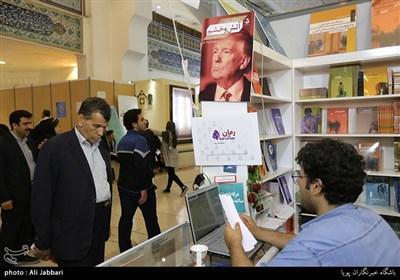 نهمین روز سی و یکمین نمایشگاه بین المللی کتاب تهران