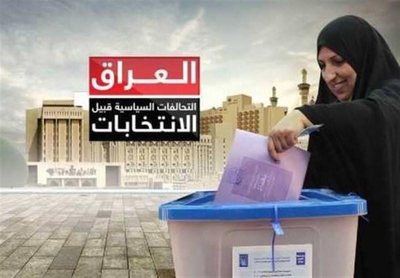 اعلام نتایج انتخابات پارلمان عراق در کرکوک و دهوک