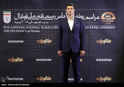 مراسم رونمایی از لباس رسمی تیم فوتبال در جام جهانی