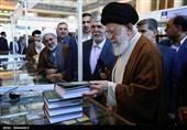 قائد الثورة الاسلامیة یزور معرض طهران الدولی للکتاب +صور
