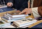 بازدید رهبر معظم انقلاب از نمایشگاه کتاب تهران
