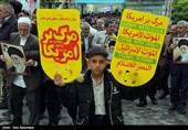 قطعنامه پایانی راهپیمایی سراسری؛ ملّت ایران اعتمادی به اتحادیه اروپا ندارد