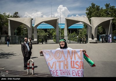 Iranians Stage Anti-US Protest in Tehran
