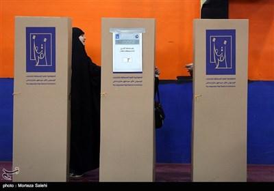 انتخابات پارلمانی عراق -اصفهان