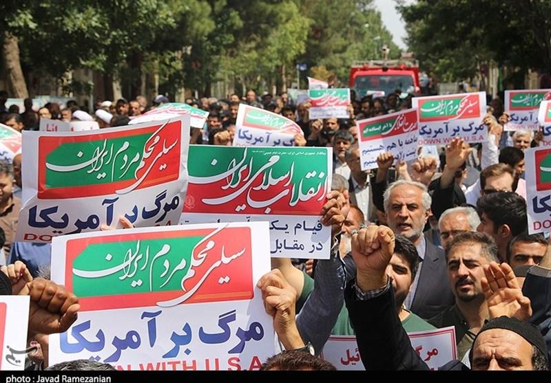 راهپیمایی مردم کردستان در محکومیت اقدام آمریکا علیه سپاه برگزار میشود
