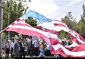 کرمان| خروش انقلابی مردم کرمان در اعتراض به خروج آمریکا از برجام به روایت تصویر