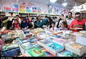 کتابهای پرفروش سی و یکمین دوره نمایشگاه کتاب اعلام شد+ عکس
