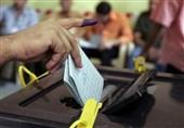 دادگاه فدرال عراق: شمارش دستی آرا تصمیمی درست است/ نادرست بودن لغو نتایج انتخابات در خارج