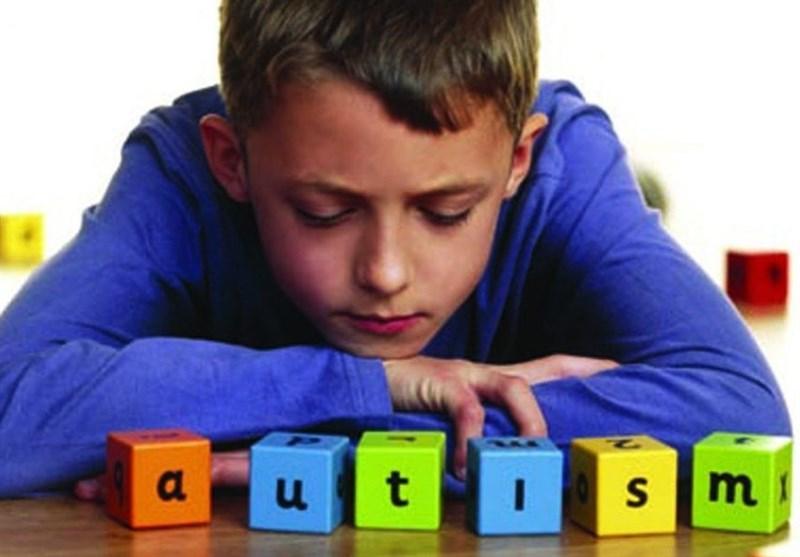 تحصیل 105 دانشآموز اوتیسم در مدارس استثنایی فارس