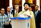 Ammar Hekim: Bazıları Irak'taki Demokrasiyi Hile İpiyle İdam Etmek İstiyor