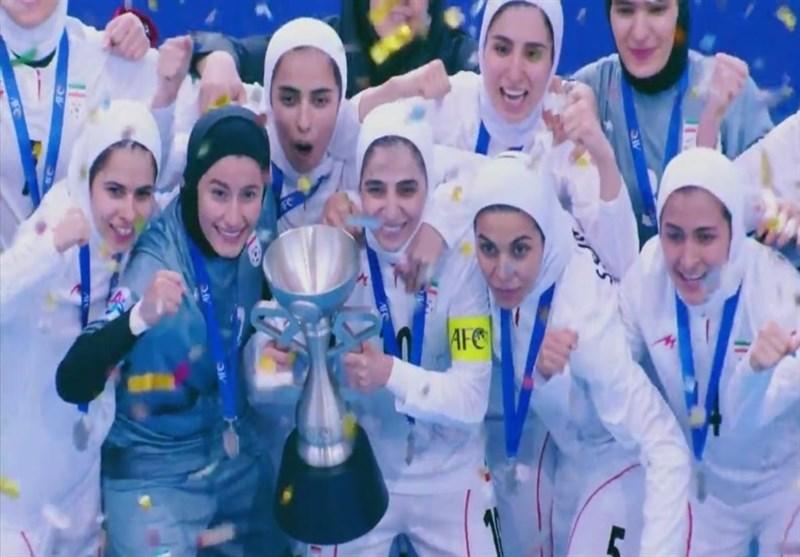 Iran Wins AFC Women's Futsal Championship Again