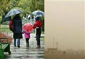 خرمآباد| بارش خاک و باران از آسمان لرستان؛ نفس مردم تنگ شد