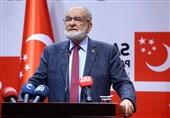 انتقاد رهبر حزب سعادت ترکیه از تحریم آمریکا علیه سپاه پاسداران