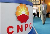 Gas Field Contract with Total, CNPC Unchanged: Iranian Official
