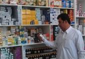 حضور میدانی در بازار داروی مشهد؛ داروهای کمیاب نایابتر شدهاند