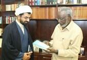 علاقه مردم «نامیبیا» به انقلاب اسلامی