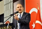 3/6 میلیون آواره سوری در ترکیه حضور دارند/ بازگشت 300 هزار نفر به کشورشان