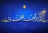 اعمال شب بیست و هفتم ماه رمضان
