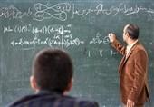 اعتراض فرهنگیان بازنشسته 96/دلایل تاخیر طولانی در پرداخت پاداش پایان خدمت
