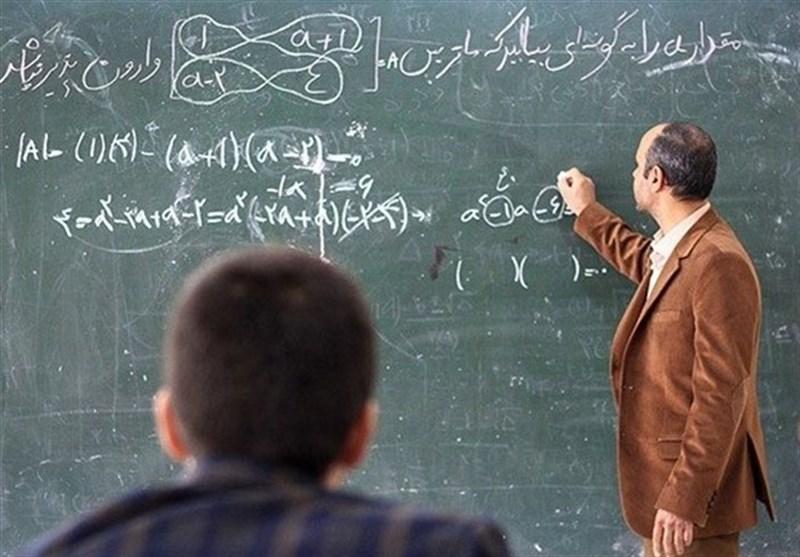 بوشهر| 530 نفر در آموزش و پرورش استان بوشهر استخدام میشوند