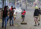 Nicaragua's Army Calls for End to Violence