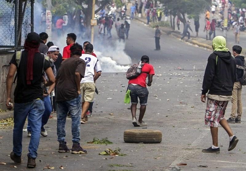 نکاراگوا میں فوجی آپریشن کے دوران 10 افراد ہلاک