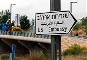 انتقاد روسیه از انتقال سفارت آمریکا به بیتالمقدس
