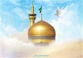 10 ویژگی اعضای جامعه اسلامی از دیدگاه امام رضا (ع)