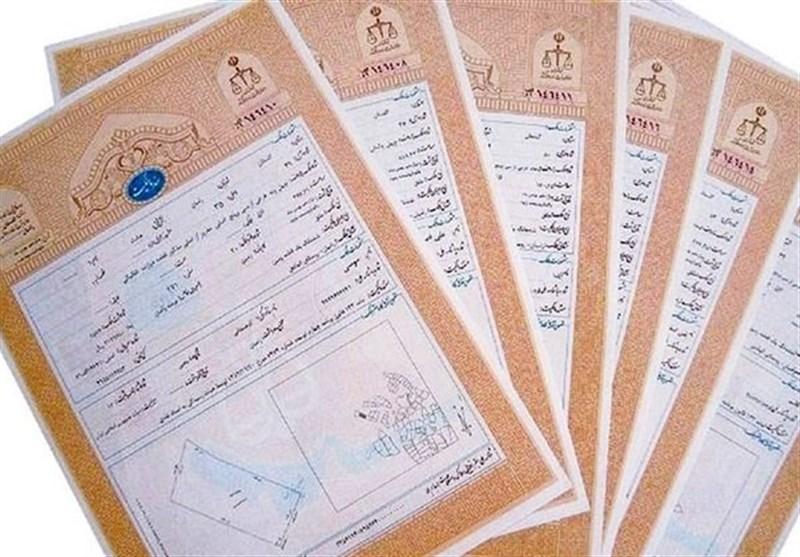 258 هزار هکتار از اراضی ملی آذربایجان شرقی در سامانه کاداستر تثبیت شد