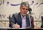 `پیام وزیر فرهنگ و ارشاد به جشنواره فیلم کوتاه تهران