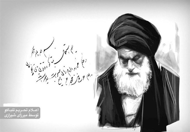 فتوایی که مانع از 50 سال سلطه انگلستان بر ایران شد