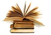 """کتاب """"فرهنگ ضربالمثلهای معادل"""" در اردبیل رونمایی شد"""