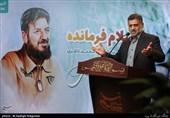 اولین محفل(عصرحماسه) گرامیداشت سردار شهید محمد ناظری