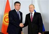 قرقیزستان به درگیری اقتصادی روسیه و آمریکا ورود نمیکند