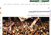 همتایان داخلی الشرقالاوسط سعودی در پی القای فساد اخلاقی عراقیها