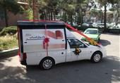 اولین پاتوق کتاب سیار رونمایی شد+عکس