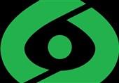 یاسوج| جدول پخش برنامههای شبکه دنا تغییر میکند